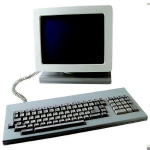 Asztali PC akció Önnek