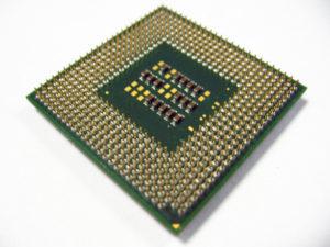 Laptop processzorok