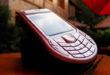 Új mobiltelefon