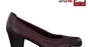 női magassarkú cipő